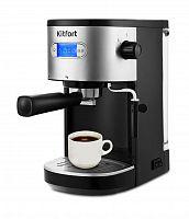 Кофеварка эспрессо Kitfort КТ-740 1450Вт черный