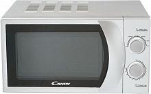 Микроволновая Печь Candy CPMW2070S 20л. 700Вт серебристый