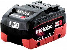 Батарея аккумуляторная Metabo 625369000 18В 8Ач Li-Ion