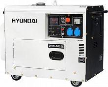 Генератор Hyundai DHY 6000SE 5.5кВт