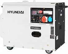 Генератор Hyundai DHY 6000SE-3 5.5кВт