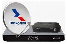 Комплект спутникового телевидения Триколор GS B528/GS C592 Европа (комплект на 2ТВ UHD) черный