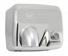 Сушилка для рук Puff -8844 2300Вт хром