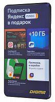 "Планшет Digma Optima 7 A101 3G SC7731E (1.3) 4C/RAM1Gb/ROM8Gb 7"" TN 1024x600/3G/Android 10.0 Go/черный/0.3Mpix/0.3Mpix/BT/GPS/WiFi/Touch/microSD 128Gb/minUSB/2000mAh"