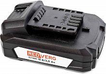 Батарея аккумуляторная RedVerg 730011 18В 2Ач Li-Ion
