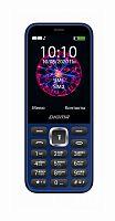 "Мобильный телефон Digma C281 Linx 32Mb синий моноблок 2Sim 2.8"" 240x320 0.08Mpix GSM900/1800 MP3 microSD"